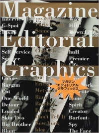 Magazine Editorial Graphics